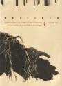 Omslag: Kritiker 3/2006